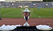 16:0 за София срещу Пловдив в битката за трофея