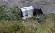 Съдят шестима души за тежката автобусна катастрофа край Своге