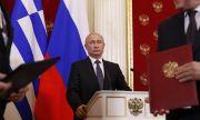 Путин, Навални и провалът на руските тайни служби