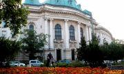 Софийският университет започва проверка срещу Петър Илиев за плагиатство