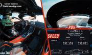 Новият рекорд за скорост от първо лице (ВИДЕО)