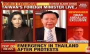 Пекин е бесен: индийските медии пренебрегват