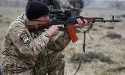 Украйна изпрати протестна нота на Русия