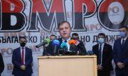ВМРО обяви водачите на кандидат-депутатските си листи