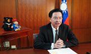 Тайван и Палау се радват на стабилно сътрудничество