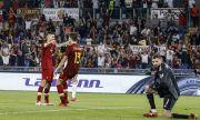 ЦСКА стартира ударно в Рим, но след това Рома помете