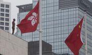 Китай с големи изборни промени в Хонконг