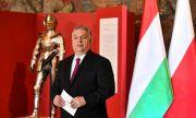 Орбан призова за ново европейско дясно