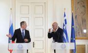 Гърция и Русия разширяват двустранното сътрудничество