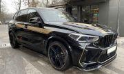 В България се продава BMW X5 с тунинг от Manhart и над 800к.с.