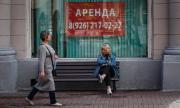 В Русия: Ще се наложи да върнем карантината и маските