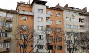 Какво ще се случи с цените на жилищата през 2021 година