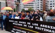 Шествия в защита на жертвите на тероризма в Испания