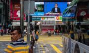 Американското правителство прекрати споразумения с Хонконг