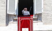 Папата направи бащински жест за насърчаване на даренията