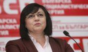 Корнелия Нинова става санитар в COVID отделение