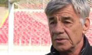 Легенда на ЦСКА: Мъчно ми е, че не сме ставали шампиони от толкова дълго време