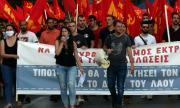 Голям протест в Гърция