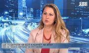 Вяра Емилова: Кабинет ще има и БСП ще участва в него