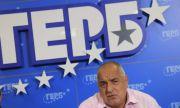 Първо във ФАКТИ: ГЕРБ готвят саботаж на изборите?