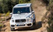 Mercedes-Benz обединява AMG, Maybach и G-Klasse