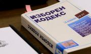 Камбаните бият за българите от чужбина