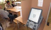 ЦИК с три варианта за машинното гласуване