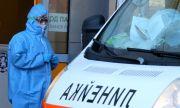 Мъж, болен от COVID-19, чака 9 дни, за да бъде приет в болница