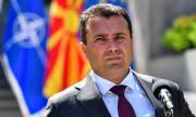 Първа българска блокада за Северна Македония