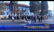 Бойкотираха общественото обсъждане на проекта за крематориум край Камено