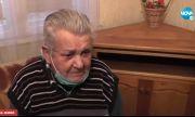 Дядо осъден на 27 години затвор за трафик в Гърция, без да е стъпвал там