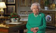Елизабет Втора пуска специален джин с аромат на билки от нейната градина