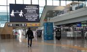 Две летища отварят в Италия