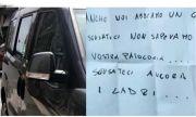 Крадец върна колата на собственичката ѝ след като разбра, че е болна