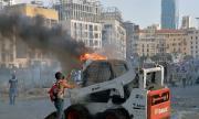 ЕК дава 66 млн. евро в помощ на пострадалите от взрива в Бейрут