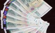 КНСБ предлага минималната пенсия да стане 300 лв., а максималната - 1440 лв.