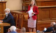 Ива Митева прочете президентския указ за разпускане на 46-ото НС