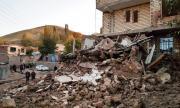 Земетресение разтърси Иран