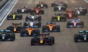 Сериозни загуби регистрира Формула 1