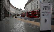 Лондон е най-добрият град в света