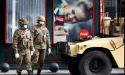 Румъния потвърди близо 300 нови случая на заразяване