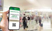 Журналист влезе в мол с чужд сертификат