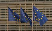 ЕС застана зад България и Чехия