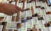 Горанов се отказа от новата такса за лотарията