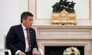 Президентът на Киргизстан се оттегля след избори