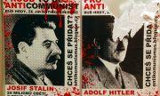 Нацистка Германия и СССР: