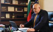 Борисов: Българи, ще продължа да се боря за здравето Ви
