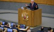 Русия с контрол върху американски гиганти