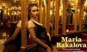 Мария Бакалова краси страниците на британско списание