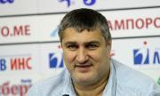 Любо Ганев: Шансът Марица да заиграе в турското първенство е нищожен